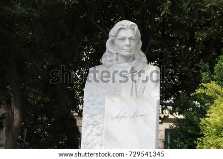 Athens Greece 7th October 2016 Statue Melina Stock Photo Edit Now