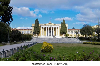 Athens Zappion with gardens