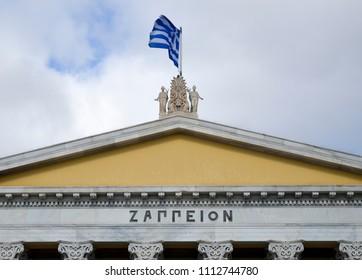 Athens Zappion, Greece