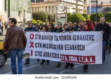 ATHENS,GREECE - NOV 22 : Greek protesting against the new austerity measures and the job losses, November 22, 2012 in Athens,Greece