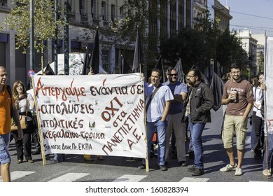 ATHENS,GREECE - OCT 28 : Greek protesting against the new austerity measures and the job losses, october  28, 2013 in Athens,Greece
