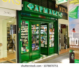 Athens,Greece-April 25,2018.Image shows the facade of a pharmacy store.