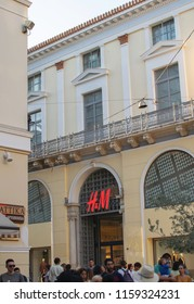Athens,Greece-August 18 ,2018.An H&M clothing store at the Ermou street.