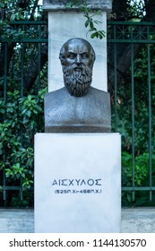 Athens,Greece-July 27,2018.Image shows the statue of the ancient Greek tragedian Aeschylus .