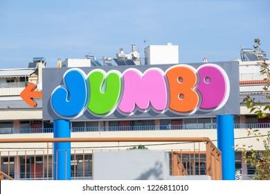 Athens,Greece-November 09,2018.Logo of Greek company Jumbo department store.