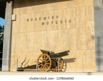 Athens,Greece-October 6 ,2018.Image shows a part of the entrance of the War Museum at Athens.On the text is written 'War Museum'.