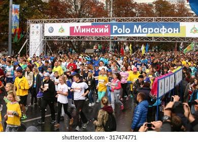 Athletes of the Minsk International Marathon participants run around the track. Minsk, Belarus, 13 September 2015