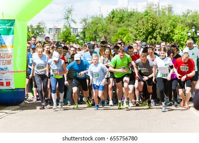 Athletes at the start of a Charity run Wings of the Angels.Belarus, Minsk, May 2017