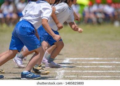 Athletic meet of the elementary school
