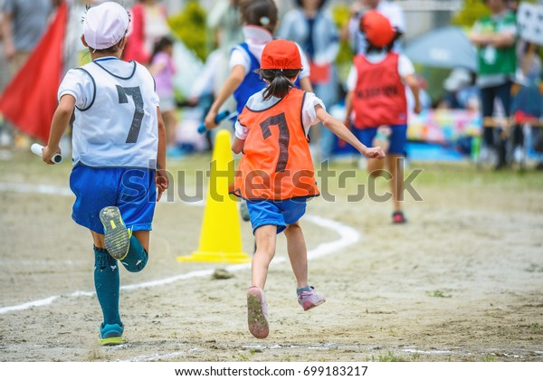 Athletic meet of the elementary school