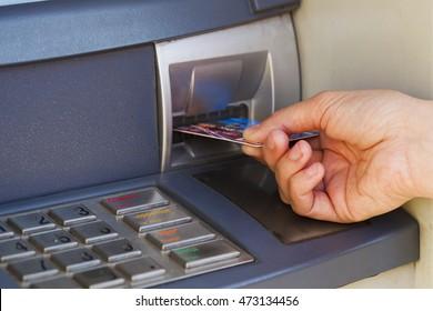 ATM for cash distribution, natural light, Macro
