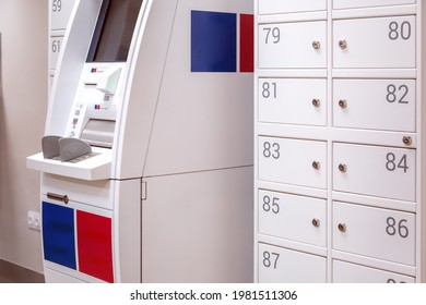 ATM and safe deposit boxes in the bank's vault. Close up of bank's depository interior.