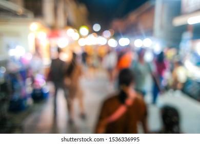 Atmosphere night walking street lights
