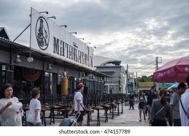 The atmosphere that Train Night Market Ratchada,Bangkok,Thailand,Taken on April 30, 2016.