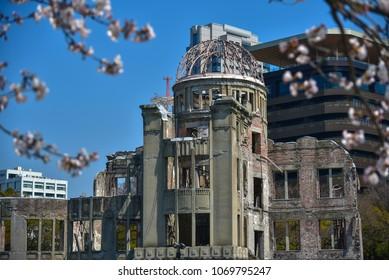 The Atomic Bomb Dome (Genbaku Dome) in Hiroshima Peace Memorial, Hiroshima Japan.