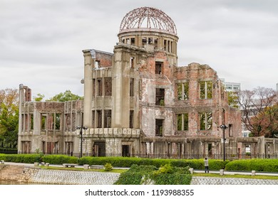 The Atomic Dome, ex Hiroshima Industrial Promotion Hall, destroyed by the first Atomic bomb in war, in Hiroshima, Japan. UNESCO World Heritage Site