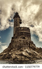 Atomic lighthouse on Cape Aniva. Sakhalin.