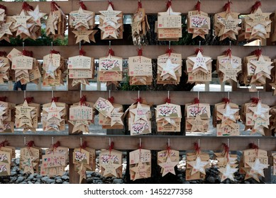 Atsuta Jingu, Nagoya, Japan - June 2019 : Ema or small wooden plaques in which Shinto and Buddhist worshippers write prayers or wishes on display at Atsuta Shrine.