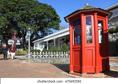 AUCKLAND - JULY 11 2017:Parnell village in Auckland, New Zealand.Parnell is Auckland's oldest suburb famed for its boutique style stores, art galleries, cafes and restaurants.