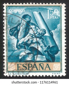 The Audacity, Sert, Spain CIRCA 1959: FNMT Art Postage Stamp Printed Art Traditional Style