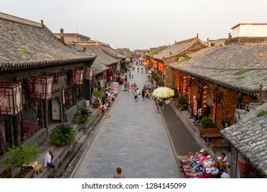 Aug 2013 - Pingyao, Shanxi province, China - View of Pingyao streets at sunset from the Government building tower. Known as one of the best preserved historical villages of China, Pingyao is a UNESCO