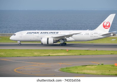 August 12, 2017 : Chubu Centrair International Airport : Japan Airlines Boeing 787 Dreamliner is running in the runway after landing to the airport in summer day