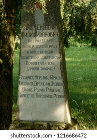 August 14, 2016, Trnava, Slovakia The gravestone of a Soviet Union Army who fell during the Second World War. The inscription on the monument says it was ranked Major.