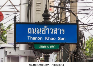 August 17, 2017. Road sign of street name Thanon Khao San in English and Thai on Bangkok Street