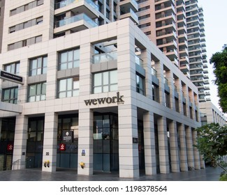 August 18, 2017. A sign indicating the location of the WeWork Sarona Market Tel Aviv coworking community.