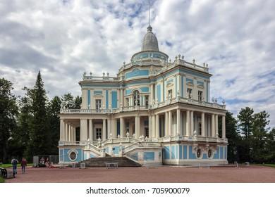 """AUGUST 20, 2017 - ORANIENBAUM, SAINT-PETERSBURG, RUSSIA: Sliding Hill Pavilion of park ensemble """"Oranienbaum"""" in Lomonosov, St. Petersburg, Russia."""