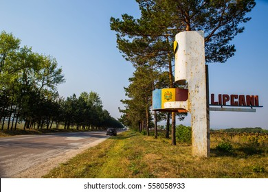 August 2016 Lipcany Moldova - sign with the name of the village -  relic of communism