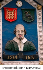 AUGUST 2017 - MANCHESTER: a portrait of William Shakespeare on a pub, England.