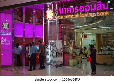August ,2018: Unidentified  people  financial Transactions at Government Savings bank , Bangkok,Thailand