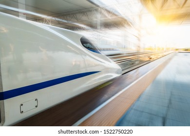 In August 23, 2019, the provincial market. A high-speed train passed through the platform quickly.