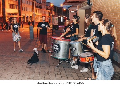 August 25, 2018 , Minsk,Belarus Street walks A group of people with drums playing on the street