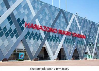 August 26, 2019, Higashi Osaka, Japan, the Hanazono Stadium will be one of the host venues for the 2019 World Rugby Cup in Japan.