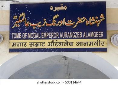 Aurangabad / India 31January 2010 Tomb of Mughal Emperor Aurangzeb at  Khuldabad in Aurangabad Maharashtra India