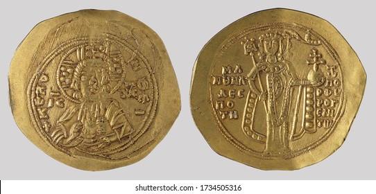 Aureus (Greece Coin), Obverse: Bust of Christ. Emperor standing holding globus cruciger.