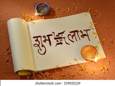 An auspicious Indian writing means 'Goodness' and 'Wealth'