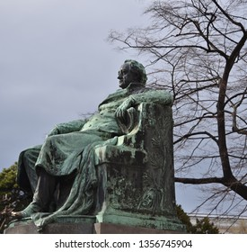 AUSTRIA, VIENNA - MARCH 25: Vienna is capital and largest city of Austria. View to sculpture of Goethe in Vienna on 25 March 2019, Austria.