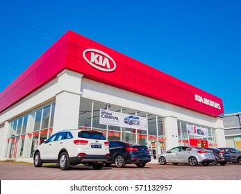 Auto City, Penang, Malaysia - January 29, 2017: Office of official dealer KIA Motors. Kia Motors is South Korea's second-largest automobile manufacturer