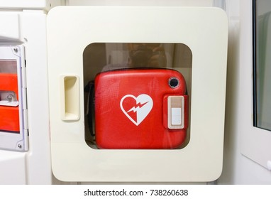 Automated External Defibrillator(AED) on the wall can be found in almost all train stations, temples, department stores through out Taiwan.