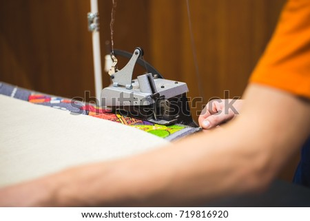 Automatic Industrial Sewing Machine Hemming Carpets Stock Photo Magnificent Sewing Machine For Hemming