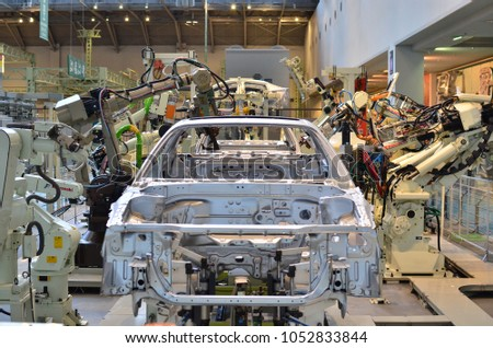 Automotive Assembly Industry Exhibition Toyota Factory Stock Photo