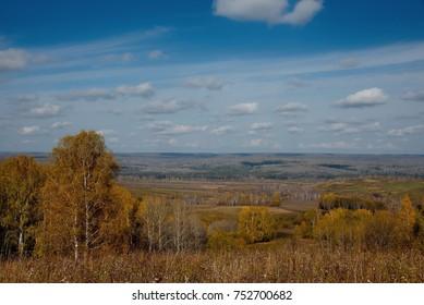 Autumn in the Altai mountains