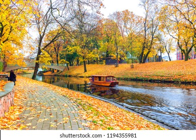 Autumn in central public park of Riga - the capital and largest city of Latvia, a major commercial, cultural, historical and tourist center of the Baltic region