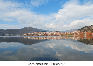Autumn cityscape of Kastoria with reflection on the lake