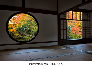 Autumn colorful of Japanese garden at Genko-an (Genkoan) Temple in Kyoto, Japan.