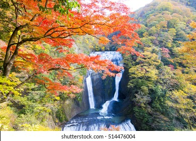Autumn Colors in Fukuroda Waterfall, Ibaraki, Japan