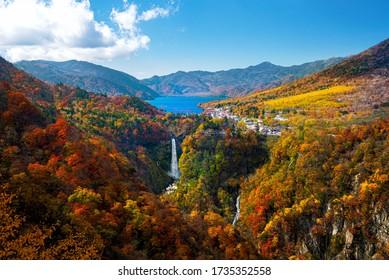 Autumn Colors seen from Akechidaira Observatory, Lake Chuzenji, Nikko, Japan - Shutterstock ID 1735352558